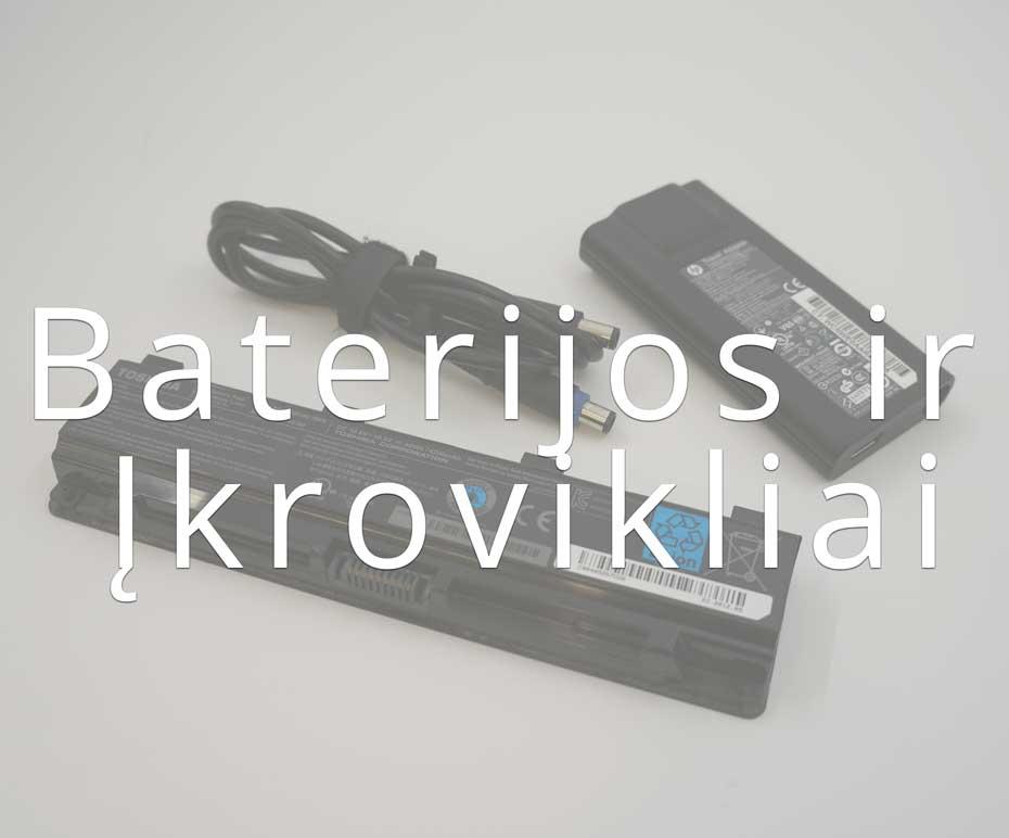 Kompiuterių baterijos